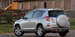 toyota rav4 2.0 vx 4x4 at